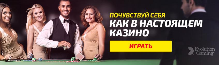 Азартные игровые автоматы играть бесплатно без регистрации